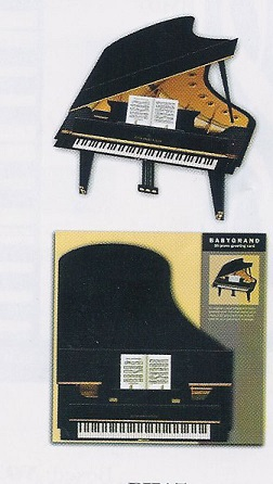 3-D Grand Piano Greeting Card